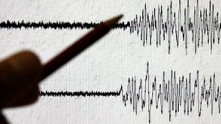 Zemljotres jačine 5,7 Rihtera pogodio Novi Zeland