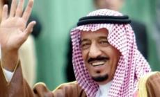 Saudijski kralj podijelio bonuse u visini 30 milijardi dolara