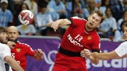 BiH protiv Rusije u posljednjoj utakmici Svjetskog prvenstva