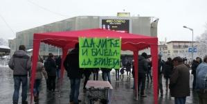 Banja Luka: Grupa građana i aktivista NVO-a obilježila godišnjicu februarskih protesta u BiH
