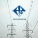 Prekidi u snabdijevanju električnom energijom