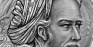 U Sarajevu obilježena 450. godišnjica smrti Nasuha Matrakčija