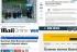 O terorističkom napadu u Zvorniku izvijestili svjetski mediji