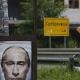 Rusija i Srbija neće uspjeti zaustaviti rezoluciju o Srebrenici
