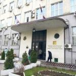 Institut za onkologiju Srbija - Ekskluziva.ba