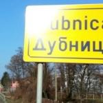 Dubnica - Depo.ba