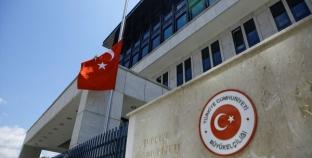 U Turskoj proglašena jednodnodnevna žalost zbog napada u Istanbulu