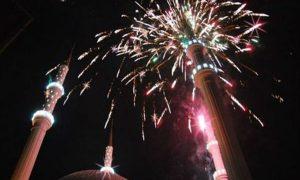 Hidžretska nova godina - Uskinfo.ba