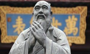 Konfučije - Mislilac.com