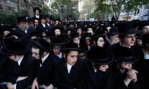 Protest Jevreja - Anadoly Agency