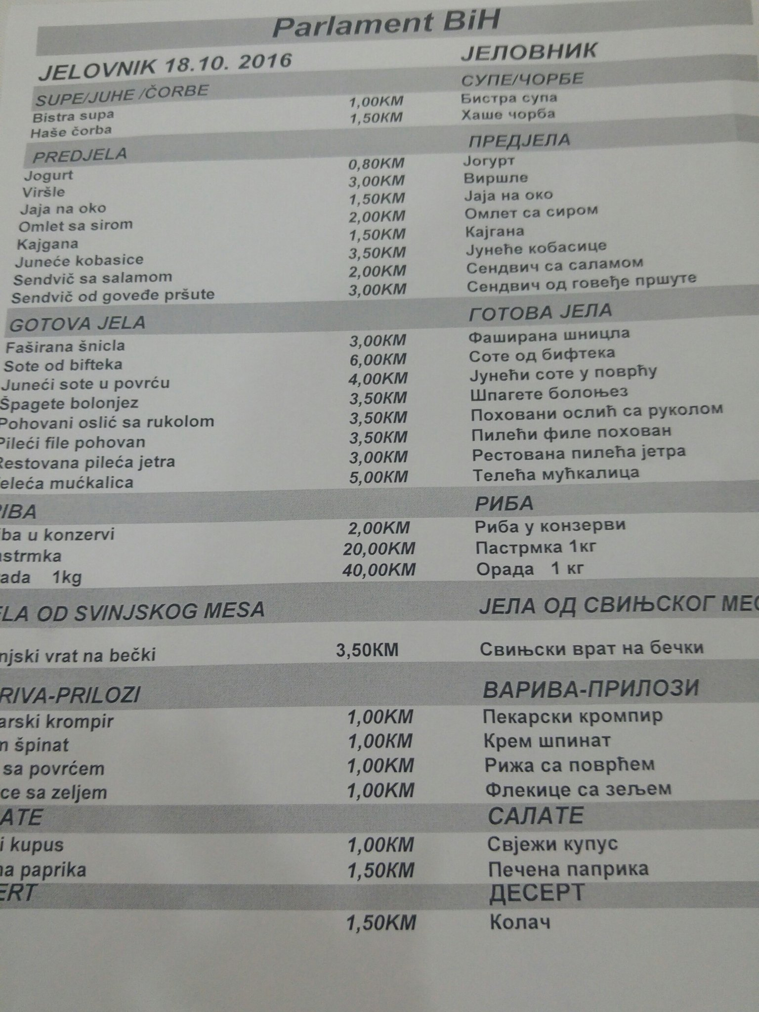 cvctmyiwiaar7-9
