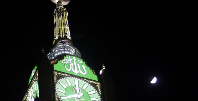 Islamski Kalendar 2015 Related Keywords & Suggestions - Islamski ...