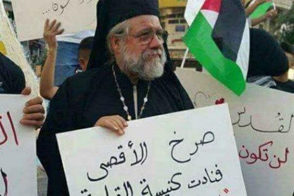 solidarnost hrscani zajedno s muslimanima na protestima ispred dzamije al aksa