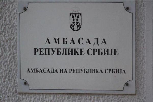 zaposlenici ambasade srbije u skoplju pozvani na konsultacije u beograd