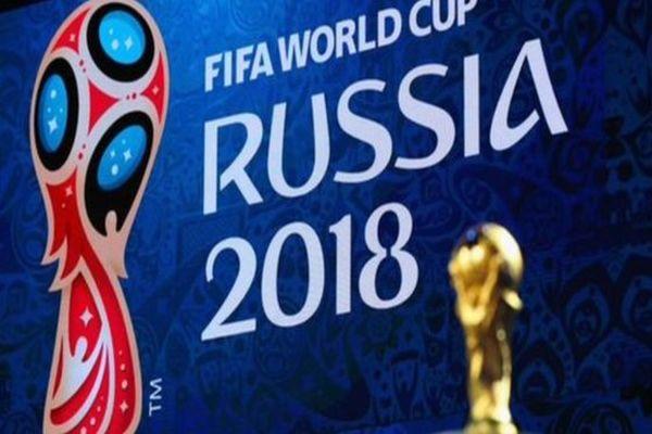 danas zrijeb baraza za sp 2018 u rusiji