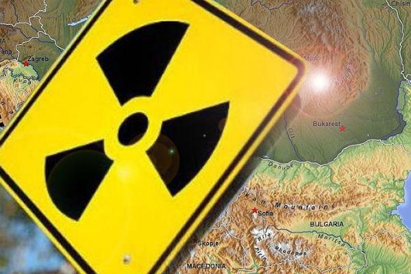 agencija izdala nalog da se poduzmu potrebne mjere radioaktivnost iznad nasih krajeva