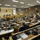predstavnicki dom parlamenta fbih usvojio budzet za 2018 godinu