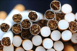 U Goraždu pronađene i oduzete cigarete u vrijednosti oko 90.000 KM