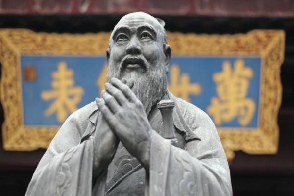 Slikovni rezultat za konfucije
