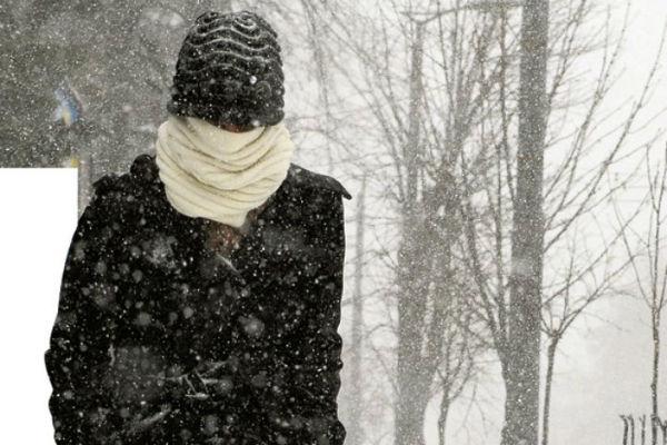 kad snijeg prekrije brijeg pogledajte prognozu vremena za narednih nekoliko dana