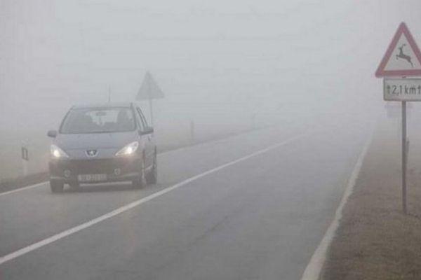 zbog magle i niske oblacnosti smanjena vidljivost na bh cestama