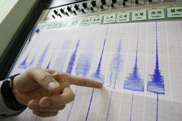 snazan zemljotres u tihom okeanu nema opasnosti od cunamija