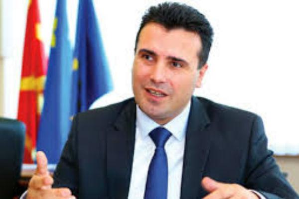 Vanredni izbori u Makedoniji 12. aprila