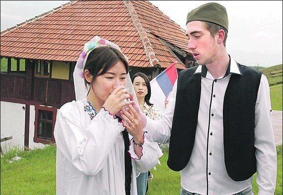 azijski poljupci stranica za upoznavanje brak i razlika u vezi