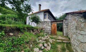 Kuća Safvet-bega Bašagića u Nevesinju bit će muzejski prostor